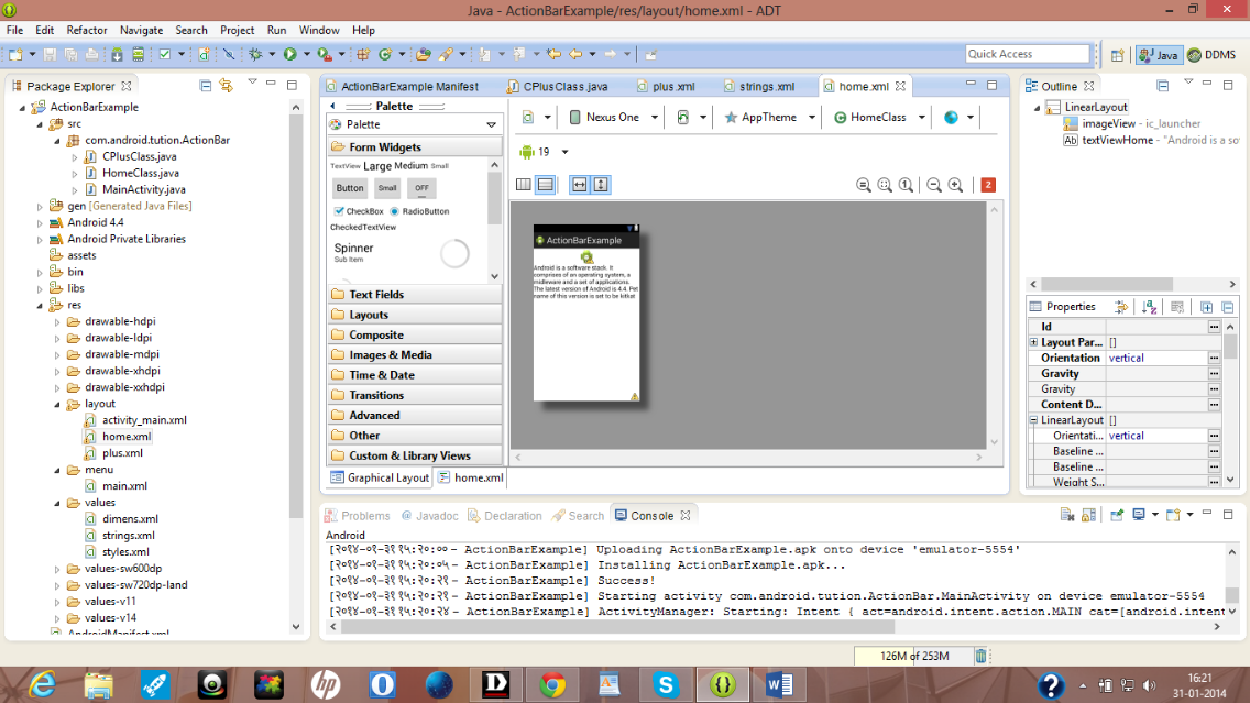 Graphical layout of home.xml file for Android Action Bar Example